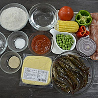 【鲜虾培根批萨】——COUSS CO-6001出品的做法图解1