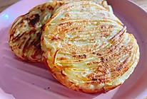 土豆丝芝士早餐饼的做法