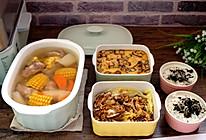 胡萝卜玉米山药排骨汤+虾仁香菇玉子豆腐蒸蛋羹+蒜蓉蒸香菇白菜的做法