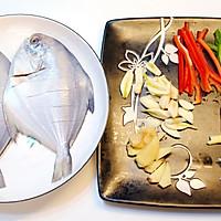 清蒸小鲳鱼的做法图解1