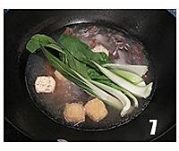 鸭血粉丝汤的做法图解7