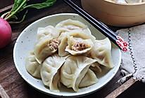 白萝卜猪肉馅蒸饺的做法