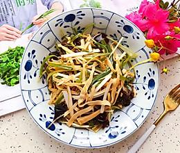 #餐桌上的春日限定#木耳京葱拌豆皮的做法