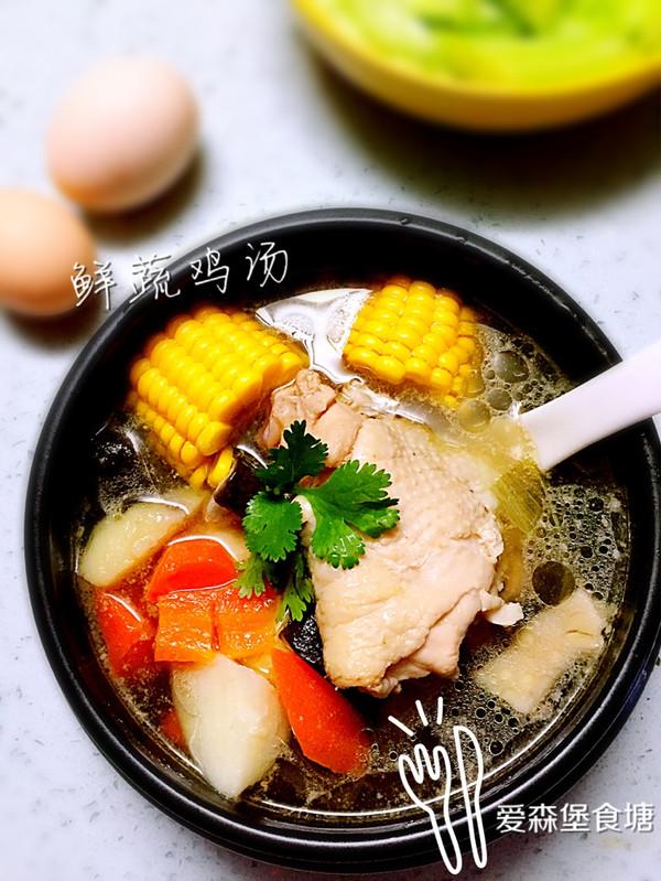 鲜蔬鸡汤的做法