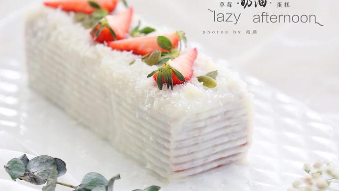 """健康快手的--草莓""""奶油""""蛋糕"""