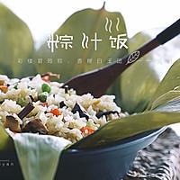 粽叶饭的做法图解12