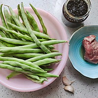 肉末橄榄菜炒四季豆的做法图解1