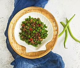 橄榄菜肉沫四季豆的做法