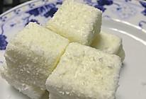 椰丝牛奶小方 快手甜品的做法