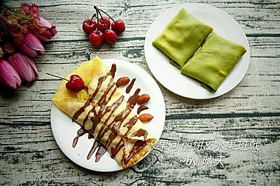 私房|水果班戟&可丽饼#理想生活实验室#