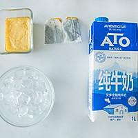 夏日顺滑香甜的奶茶布丁沙冰的做法图解1