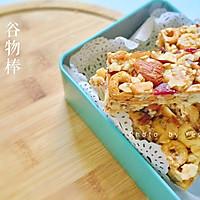 谷物坚果能量棒-横扫饥饿的美味的做法图解13