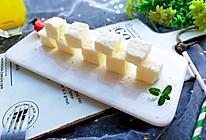 消化奶油的好方法:椰丝牛奶小方的做法