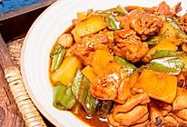 家常黄焖鸡,肉嫩汤鲜 酱香回味的米饭杀手的做法