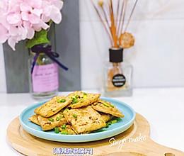 香辣炸豆腐片的做法