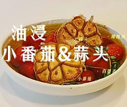 厨房小白也很容易上手的油浸番茄蒜头的做法