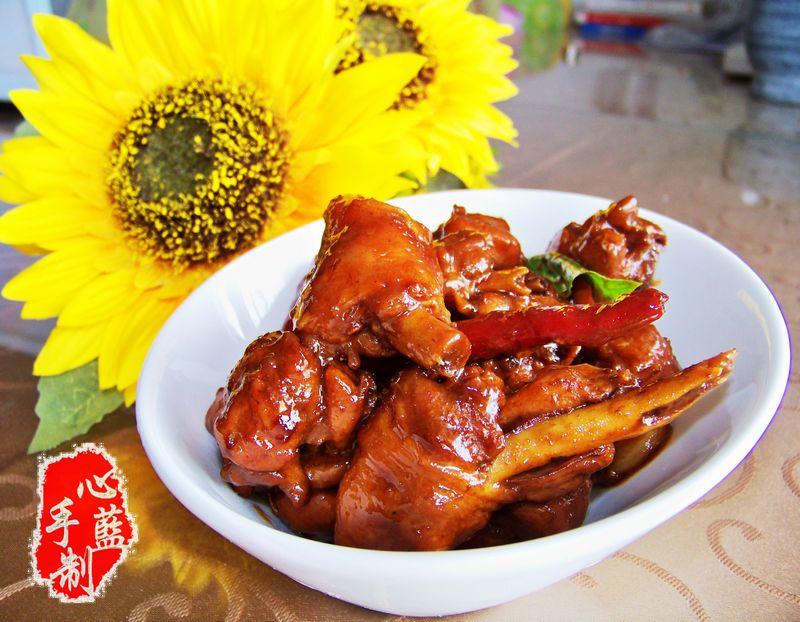 心蓝手制私房菜【正宗三杯鸡】——折磨吃货的浓香鸡肉