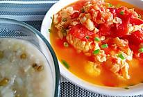 西红柿炒鸡蛋(番茄炒蛋)的做法