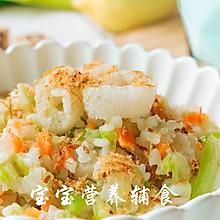 竹荪时蔬烩饭