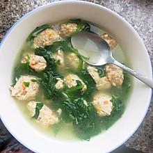珍珠菠菜汤