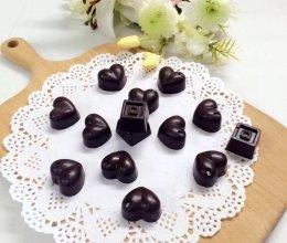 【蓓妈美食】自制手工巧克力的做法