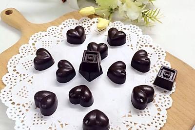 【蓓妈美食】自制手工巧克力