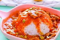 茄汁牛肉盖饭 宝宝辅食食谱的做法
