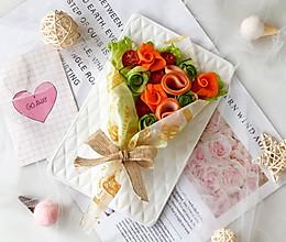美美哒花束沙拉#母亲节,给妈妈做道菜#的做法