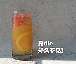 遗忘的产品 - 柚见橙橙(700ml)的做法