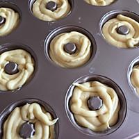 #硬核菜谱制作人#甜甜圈的做法图解9
