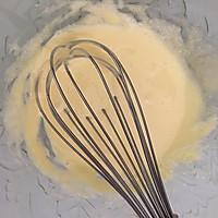 自制沙拉酱(蛋黄酱)的做法图解3
