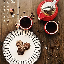 刺激味蕾--甜姜巧克力雪球