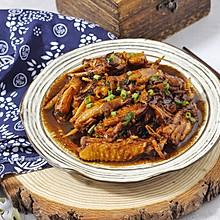 #春天肉菜这样吃#沙姜鸡翅