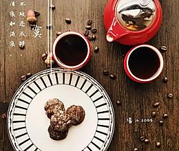 刺激味蕾--甜姜巧克力雪球的做法