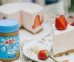 #四季宝蓝小罐# 代糖低糖花生酱草莓慕斯生日蛋糕的做法