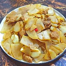下饭菜!土豆炒肉片,搭配米饭超好吃!