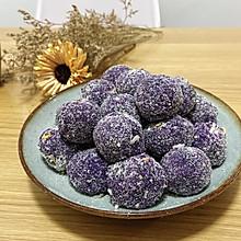雪花❄️芝士紫薯球