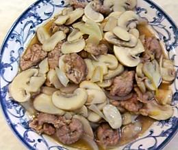 小平菇炒瘦肉的做法