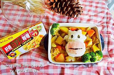 #咖喱蒙太奇#浓香咖喱牛腩之牛气冲天