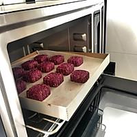 紫薯燕麦月饼的做法图解10
