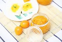 金桔酱  宝宝健康食谱的做法