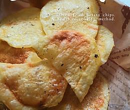 #夏日撩人滋味#不用油炸的酥脆薯片的做法