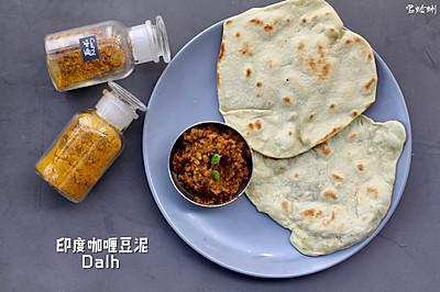 印度扁豆酱/扁豆汤Dahl/Dal/Dhal/Dalh•