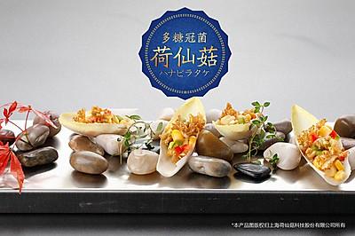 仙菇菊苣玉米沙拉