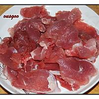 东北特色锅包肉#利仁电火锅试用菜谱#的做法图解1