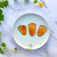 #硬核菜谱制作人#香烤杏鲍菇的做法图解6
