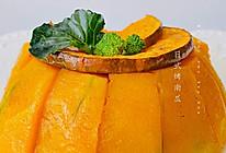 #爱乐甜夏日轻脂甜蜜#日式烤南瓜的做法