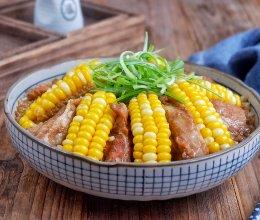 玉米糯米蒸排骨#甜粽VS咸粽,你是哪一党?#的做法