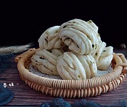 #年味十足的中式面点#椒盐花卷的做法