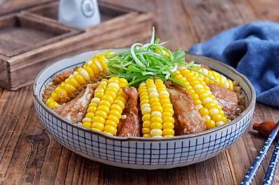玉米糯米蒸排骨#甜粽VS咸粽,你是哪一党?#